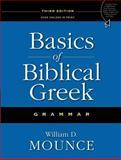 Basics of Biblical Greek Grammar 3rd Edition