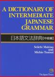 A Dictionary of Intermediate Japanese Grammar, Makino, Seiichi and Tsutsui, Michio, 4789007758