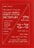 Compact Up-to-Date Dictionary 9789652227782