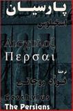 The Persians, Aeschylus, 0936347856