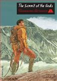 The Summit of the Gods Volume 1 (of 5), Yumemakura Baku and Jiro Taniguchi, 8496427870