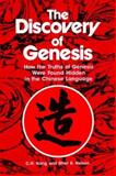 The Discovery of Genesis, C. H. Kang and Ethel R. Nelson, 0570037921