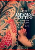 The Japanese Tattoo, Sandi Fellman and D. M. Thomas, 0896597989