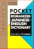 Kodansha's Pocket Romanized Japanese-English Dictionary, Nakamura, Yoshikatsu and Yoshida, Masatochi, 4770018002
