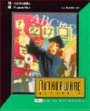 Authorware Academic for Macintosh 9780132898027