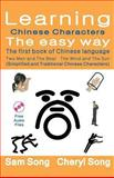 Learning Chinese Characters the Easy Way - the First Book of Chinese Language, Sam Song and Cheryl Song, 1490498141