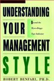 Understanding Your Management Style 9780669248142
