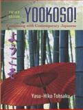 Yookoso Continuing Stud Edit, Tohsaku, Yasu-Hiko, 0072408162
