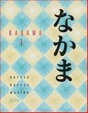 Nakama 1, Hatasa, Yukiko Abe and Hatasa, Kazumi, 0495798185