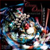 Chinese Opera : The Actor's Craft, Wang-Ngai, Siu, 9888208268