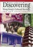 Discovering Hong Kong's Cultural Heritage 9780195928266