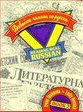 Reading Real Russian, Book2, Thompson, Irene and Urevich, Emily, 0137618344