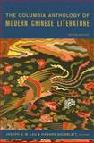 The Columbia Anthology of Modern Chinese Literature 9780231138413