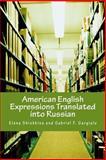 American English Expressions Translated into Russian, Elena Shishkina, 1491278420