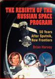 EJB Reviews, 1989, Brian Harvey, 0387518436