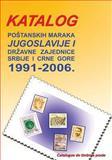 Katalog Postanskih Maraka 1991. - 2006, Dragan Despotovic, 1484048431