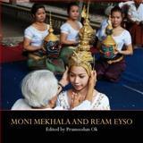 Moni Mekhala and Ream Eyso, Prumsodun Ok, 1479388475
