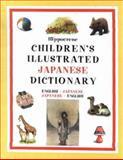 Hippocrene Children's Illustrated Japanese Dictionary, , 0781808499