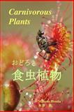 Carnivorous Plants, Makoto Honda, 1495498565