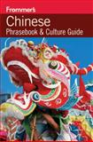 Chinese Phrasebook and Culture Guide, Wendy Abraham, 0470228571