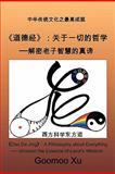 Dao de Jing: A Philosophy about Everything, Goomoo Xu, 1452048614