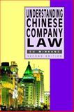 Understanding Chinese Company Law, Gu, Minkang, 9888028626