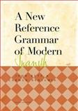 A New Reference Grammar of Modern Spanish, Butt, John and Benjamin, Carmen, 0658008730