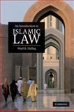 An Introduction to Islamic Law 1st Edition