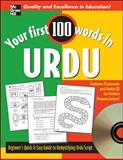 Urdu : Beginner's Quick and Easy Guide to Demystifying Urdu Script, Ashraf, Mohammad, 0071498737