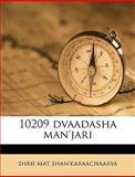 10209 Dvaadasha Man'Jari, Shan&apos and Shrii Mat karaachaarya, 114988875X