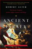 Ancient Israel, Robert Alter, 0393348768
