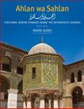 Ahlan Wa Sahlan, Mahdi Alosh and Allen Clark, 0300178778