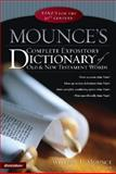 Complete Expository Dictionary of Old and New Testament Words, , 0310248787