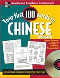 Speak Chinese Mandarin, Jane Wightwick, 0071498796