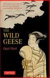 The Wild Geese, Ogai Mori, 4805308842