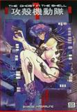 The Ghost in the Shell, Shirow Masamune, 1935429019