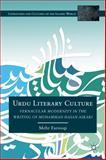 Urdu Literary Culture : Vernacular Modernity in the Writing of Muhammad Hasan Askari, Farooqi, Mehr Afshan, 1137009020