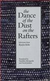 The Dance of the Dust on the Rafters, David Jenkins, 0913089109