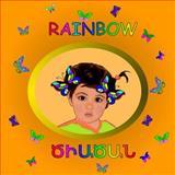 Rainbow, Svetlana Bagdasaryan and Emilia Mikaelian, 1482079127