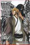 Nura: Rise of the Yokai Clan, Vol. 19, Hiroshi Shiibashi, 1421559137