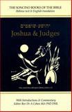 Joshua and Judges, A. Cohen, 090068920X