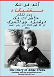 Diary of Anne Frank in Dari Persian or Farsi, Anne Frank, 4871879259