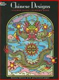 Chinese Designs Stained Glass Coloring Book, Marty Noble and A. G. Smith, 048646945X