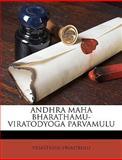 Andhra Maha Bharathamu-Viratodyoga Parvamulu, Vrsastrulu Vrsastrulu, 114927946X