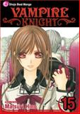 Vampire Knight, Matsuri Hino, 1421549476