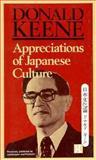 Appreciations of Japanese Culture, Keene, Donald, 4770009569