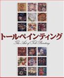 The Art of Tole Painting, Masua Ikeda, 4766109570