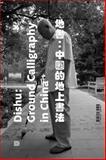 Dishu, Francois Chastanet, 9185639591