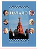 Listening Comprehension Audio CD Program to Accompany  - Hayajio, Lubensky, Sophia and Ervin, Gerard L., 0072309644