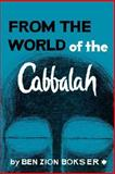 From the World of the Cabbalah, Ben Zion Bokser, 0806529660